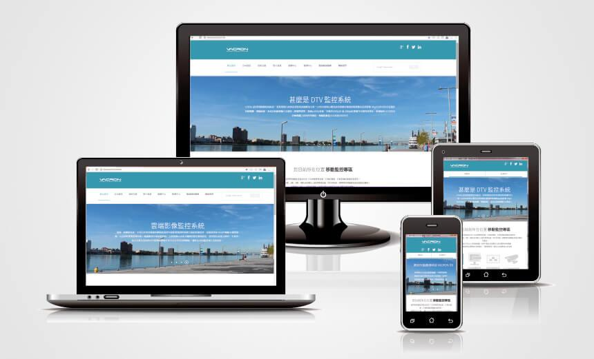 馥鴻科技, 行車記錄器, 監控產品, 監視器, 攝影機, 網站設計, RWD