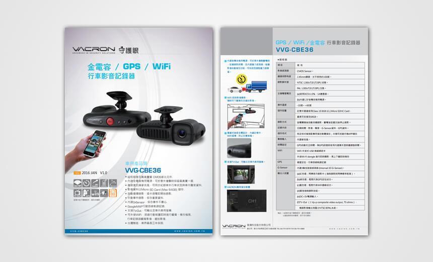 馥鴻科技, 行車記錄器, 監控產品, 監視器, 攝影機, 平面設計, DM設計, 型錄設計