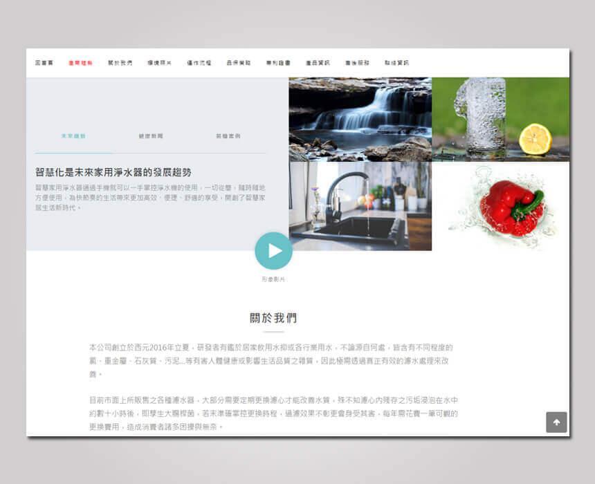 華泰創新 自動清洗濾材濾水器