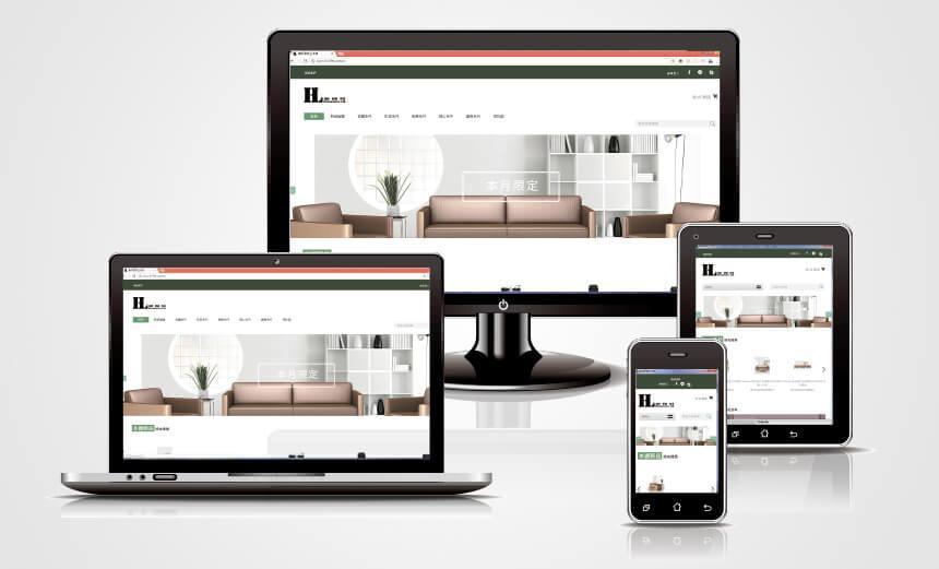 華聯居家生活館, 購物網站設計, RWD, SEO, 平面設計
