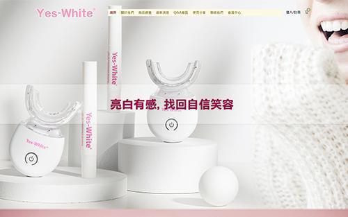 RWD購物網站,